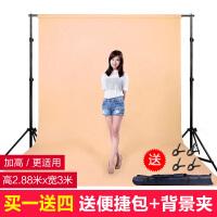 摄影棚背景架 拍照背景布支架2.88*3米背景布支架直播拍摄人像服装照相拍照道具架子