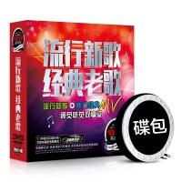 正版汽车载dvd碟片2020抖友流行音乐歌曲光盘 高清MV视频非cd唱片