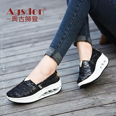 奥古狮登2018夏秋季新款帆布鞋女鞋单鞋运动韩版布鞋休闲摇摇鞋