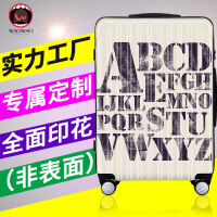 2018新款欧美拉杆箱万向轮密码箱男女通用镜面防水行李旅行箱YQY282