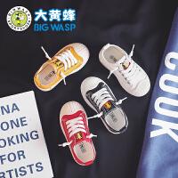 【1件5折价:69.9元】大黄蜂童鞋宝宝学步鞋休闲板鞋2021新款小童防滑透气儿童帆布鞋潮