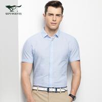 七匹狼短袖衬衫17夏季男士时尚休闲商务短袖衬衫
