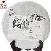 2014年朗润普洱茶生茶357克/饼 1饼
