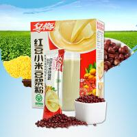 冬梅红豆小米豆浆粉300g/盒 早餐豆粉独立包装非转基因30g*10小包