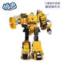 男孩合金变形玩具工程车五合一战神套装儿童金刚玩具