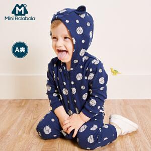 【每满199减100】迷你巴拉巴拉婴儿秋款连帽连体衣新款童装男女棉质哈衣爬服