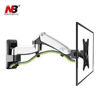 【支持礼品卡】NB F150 (17-27英寸) 液晶电脑显示器支架桌面多功能旋转壁挂显示器支架底座自由升降伸缩架 小