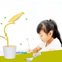 御目 台灯 自由鸟LED触摸笔筒台灯学生阅读USB充电护眼灯宿舍床头小夜灯 创意礼品