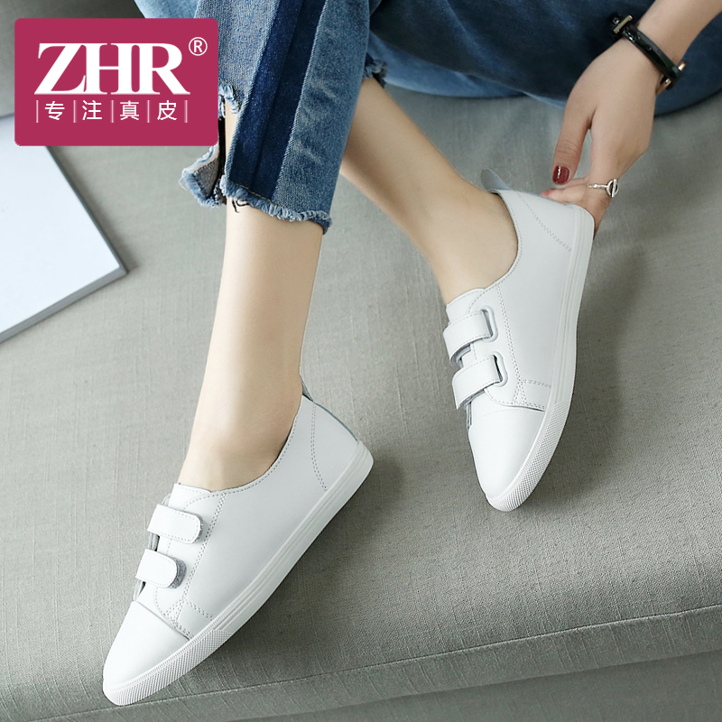 ZHR2018春季新款韩版运动鞋板鞋女真皮小白鞋平底单鞋学生休闲鞋A20包邮 专柜同款 拍下满减 支持货到付款