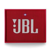 JBL GO音乐金砖无线蓝牙音响户外迷你音箱便携HIFI通话红色