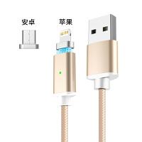 苹果磁吸数据线电话手表充电器iphone7/6s安卓type-c三合一