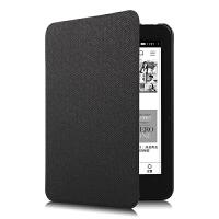 掌阅6.8英寸R6801电子纸书皮套阅读器防摔外壳 掌阅iReader Plus【R6801】保护套-