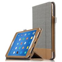 JDtab平板保护套/壳 7.9英寸京东J01平板电脑皮套送钢化膜
