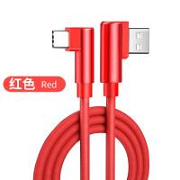 华为手机快速充电器9V2A极速闪充大功率Type-C数据线套装 红色 L2双弯头Type_c