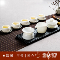 德化羊脂白玉瓷家用泡茶功夫茶具小套装陶瓷茶壶茶杯茶海茶漏整套