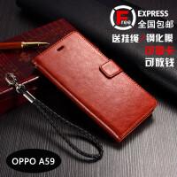 OPPO A59m手机套翻盖钱包oppoa59保护壳男女挂绳防摔壳A59S插卡商务皮套LX