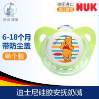 德国 NUK 迪士尼维尼 硅胶安抚奶嘴王 (1号 0-6个月/2号 6-18个月) 颜色*