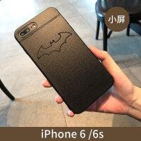 黑色手机壳苹果6plus情侣款xs max超人全包8p硅胶软7p磨砂 小6 磨砂蝙蝠侠标志