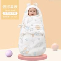 【支持礼品卡】婴儿抱被春秋纯棉初生新生儿用品防惊跳襁褓睡袋夏季薄款产房包被 1xq