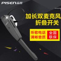 Pisen/品胜 LE101 挂耳式无线蓝牙耳机 车载开车用加长麦接打电话