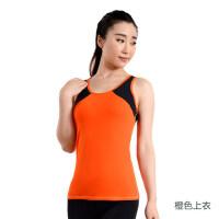 锦纶瑜伽背心女带胸垫上衣紧身健身衣运动跑步上装