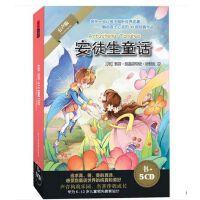 原装正版 儿童经典故事:安徒生童话(书+5CD) 有声读物 儿童宝宝故事启蒙教材
