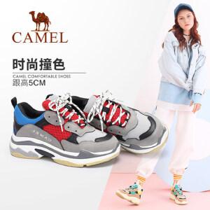Camel 骆驼女鞋2018春季新款ulzzang原宿厚底复古运动鞋ins超火老爹鞋女