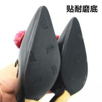 鞋底贴 鞋子大底防滑保护贴膜加超薄耐磨前后V掌 贴前掌包加工 包加工
