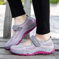 春夏季中老年健步鞋女软底轻便妈妈鞋透气网鞋安全老人鞋运动凉鞋散步鞋跳舞鞋休闲鞋