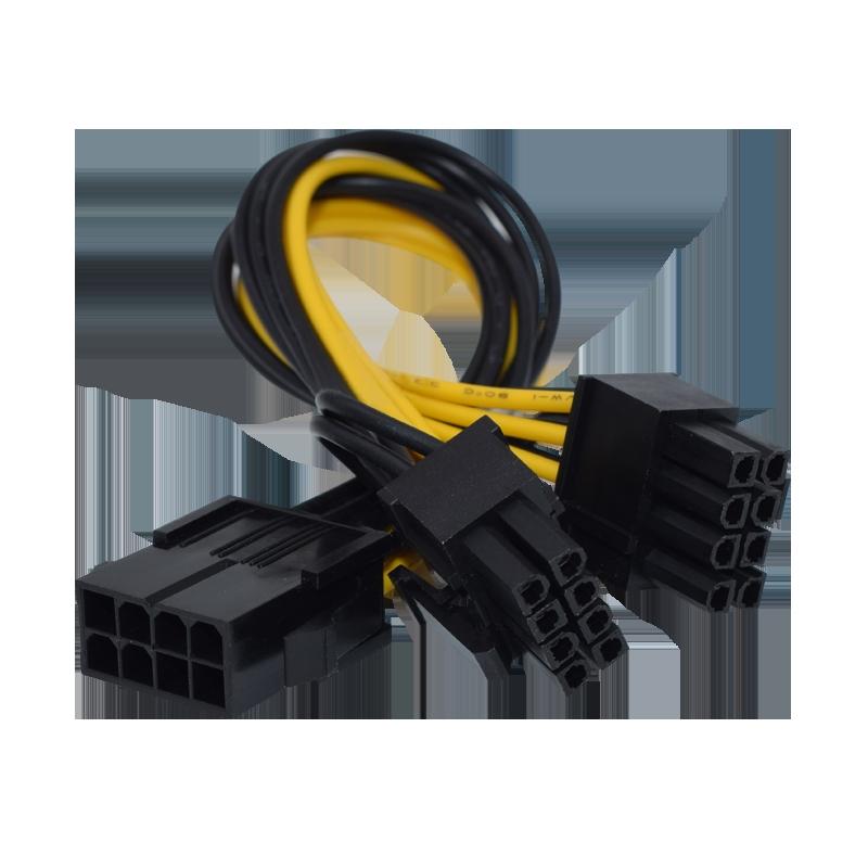 8PIN转双8P显卡供电线 双8针显卡电源延长线8p转双6+2PIN线 PCI显卡8P转双8P显卡 0.15m