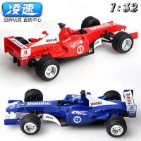 儿童玩具合金车中号回力方程车F1跑车仿真赛车模型玩具 满月周岁生日礼物六一圣诞节新年礼品