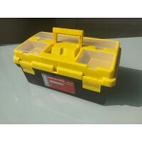 美术工具箱美术工具箱小学生16寸油画水粉箱画画收纳盒书法手提式国画工具箱 黄色 上盖含透明盒送1块吸水抹布
