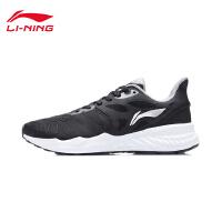 李宁跑步鞋官方新款冬季男鞋男士云跑鞋鞋子回弹轻质低帮运动鞋男