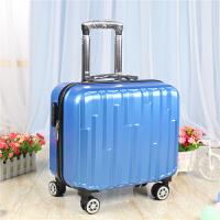 18寸子母箱登机箱女行李箱万向轮拉杆箱男旅行箱学生皮箱化妆箱小 海蓝色 【单箱】