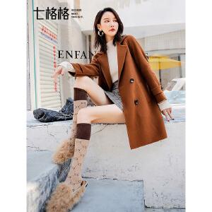 七格格毛呢外套中长款秋冬季女2018新款韩版小个子双面尼呢子大衣