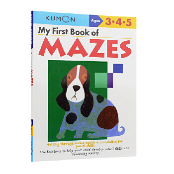Kumon Basic Skills My First Book of Mazes 3-5岁 公文式教育 儿童英语启蒙教辅 好玩的迷宫书 思维游戏 英文原版图书