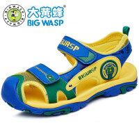 大黄蜂童鞋 夏季儿童包头凉鞋韩版男童沙滩鞋大童鞋子6-7-9-12岁
