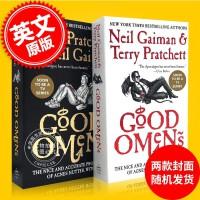 现货 好兆头 英文原版 Good Omens 尼尔盖曼 Neil Gaiman Terry Pratchett著 卷福