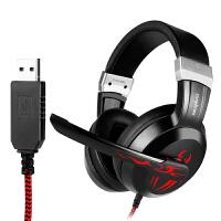 台式笔记本电脑usb耳机7.1声道电竞游戏吃鸡刺激战场专用听声辩位 黑色 官方标配