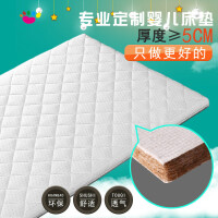 床垫椰棕床垫床褥儿童床垫学生床垫幼儿园床垫