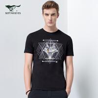 七匹狼短袖T恤夏季男士时尚休闲青年修身潮流黑色印花圆领短袖T恤