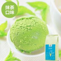 Socona 冰淇淋粉 冷翠泡沫抹茶 DIY软冰激凌粉 可挖球雪糕粉1000g