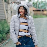 美特斯邦威羽绒服女秋冬装趣味耳朵连帽短款小外套韩版603151
