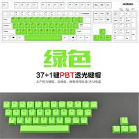 PBT键帽37键彩虹透光机械键盘ABS彩色键帽无/侧刻87个性键帽 绿光 PBT正刻透光