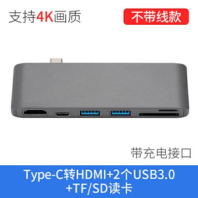 Type-C转换器苹果MacBook笔记本电脑配件USB接口pro转接头HDMI扩展坞mac小米ai