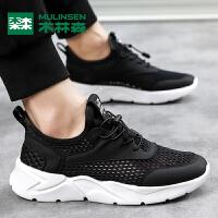 木林森新款男鞋夏季透气镂空网面鞋男士轻便休闲运动鞋男鞋
