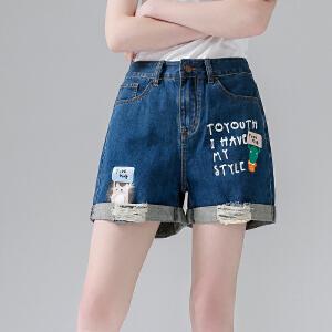 初语 2018年夏季新款学生牛仔短裤女热裤夏宽松阔腿裤破洞牛仔裤