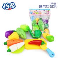 儿童早教益智过家家玩具 厨房水果蔬菜切切乐玩具套装