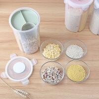 储物罐 厨房旋转储物罐防潮小米桶米罐家用五谷杂粮塑料收纳盒干货收纳罐