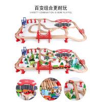 7积木儿童玩具木质小火车轨道套装磁性电动车头兼容宜家3-5岁男孩